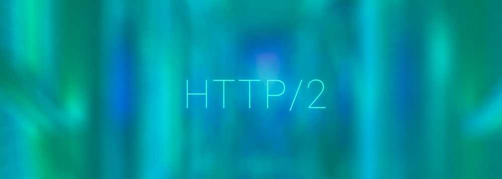 ¿Qué es HTTP/2?